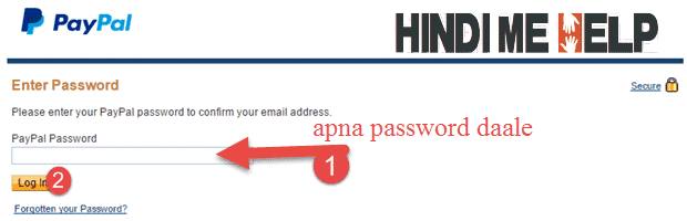 Apna Paypal Password daale fir Log in par click kare