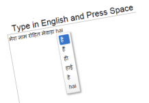 type hindi in english Keyword