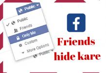 Facebook Friends ki list ko dusro se hide kaise kare uski puri jaankari hindi me