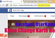 Facebook ka username kya hota hai or isko kaise badalte hai uski puri jaankari hindi me