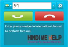 Internet se free me call karo puri duniya me kisi bhi number par