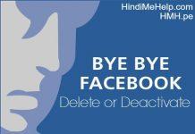 facebook ka account hamesa ke liye delete kaise karte hai or thode din ke liye deactivate kaise karte hai uski jaankari hindi me