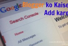 Google search console me Blogger blog ko kaise add karte hai or uska kya faidahai uski puri jaankari hindi me