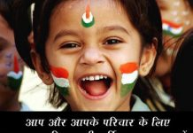 Happy Independence day Day