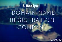 5 Badiya Domian registration company hindi me help
