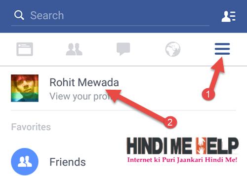 Facebook App me 3 dots par click karke apni profile par click kare