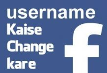 Facebook UserName Kaise Set karte Hai FB Account me