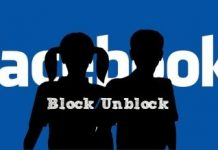 Facebook acount me id block or unblock kaise karte hai uski puri jankari hindi me