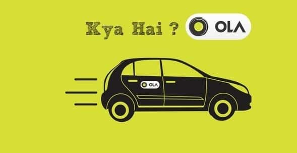OLA Cabs kya hai or ola Sambandit Puri Jankari Hindi Main