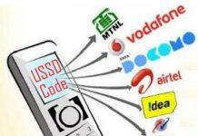 sabhi-company-ke-ussd-code-ki-puri-list-number-ki-jankari-pane-ke-liye-hindi-me-help