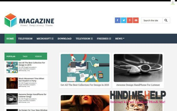 Magazine Responsive Blogger Template hindi me help