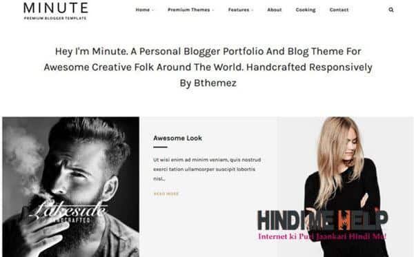 Minute Responsive Blogger Template hindi me help