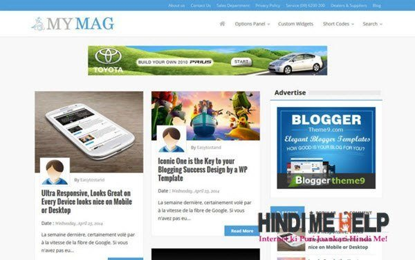 MyMag Blogger Template hindi me help