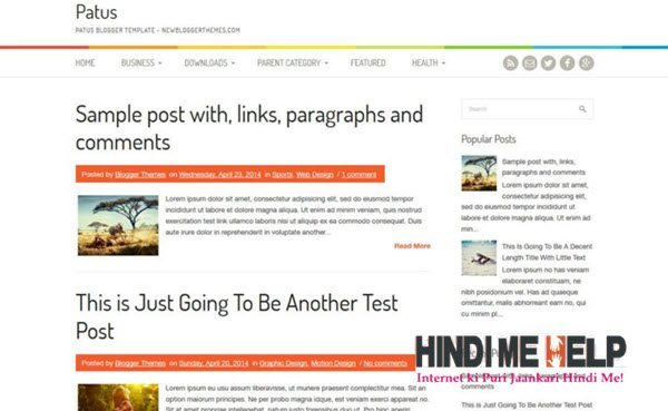 Patus Responsive Blogger Template hindi me helkp