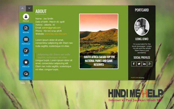 PortCard Responsive VCard Blogger Template hindi me help.jpg