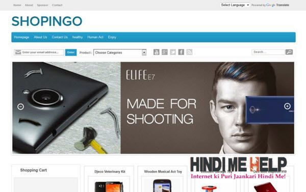 Shopingo Responsive Blogger Template hindi me help