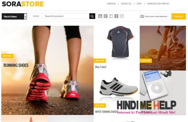 Sora Store Responsive Blogger Template hindi me help