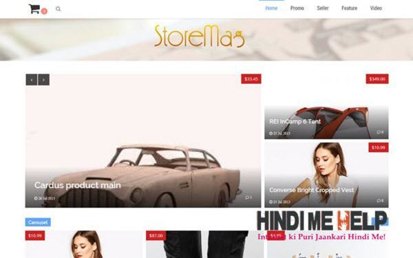 Storemag Online Shop Blogger Template hindi me help