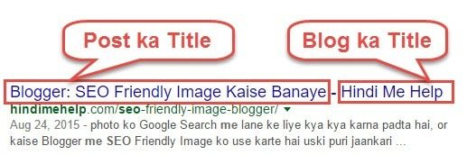 post tile phele or blog ka title baadme seo ke liye search result me