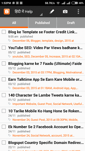 Blogger Android App hindi me blogger blog par post karne ke liye