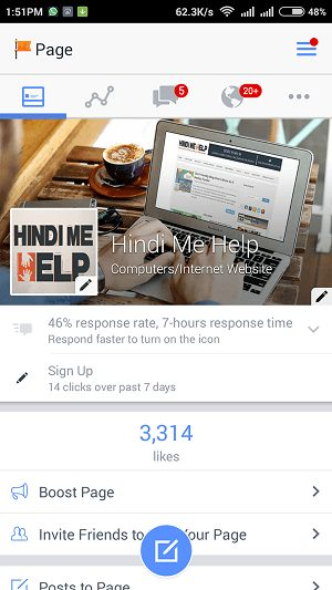 Facebook page manager android app hindi me help
