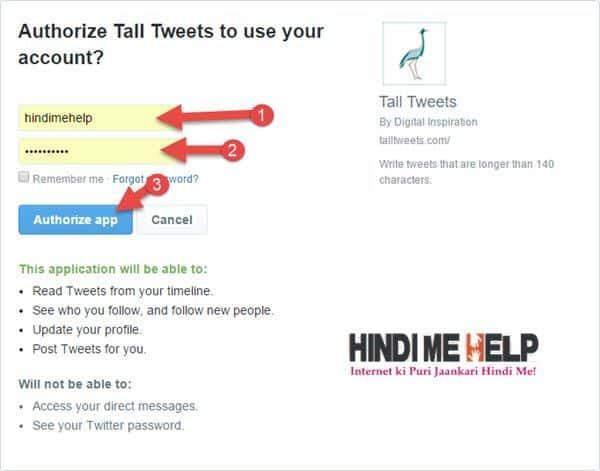 Tall Tweets ko allow kare twitter pat