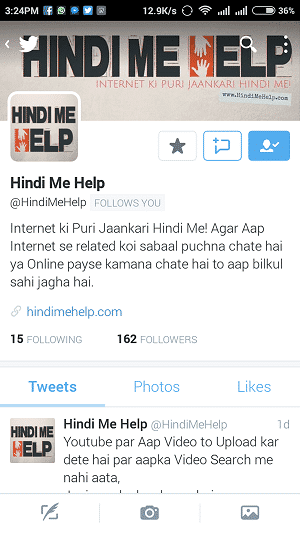 Twitter android app blogger ke liye hindi me