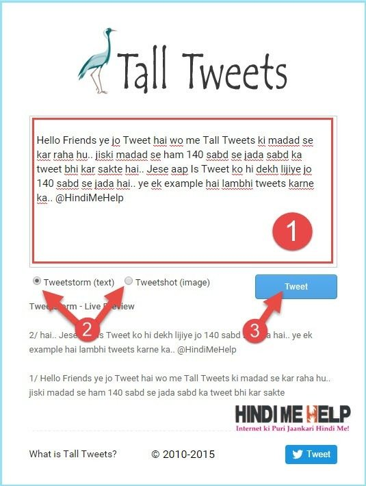 lambhi tweets kaise kare twitter par