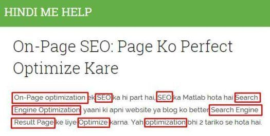 on page seo keyword phele peragarph me