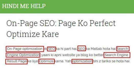 on page seo keyword phele peragarph me