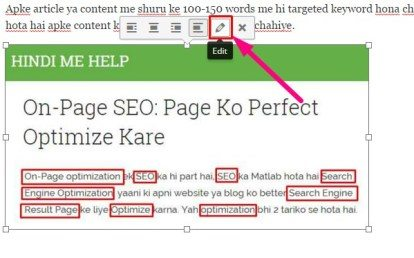 on-page-img-edit-wp