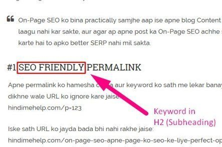 on-page-subheading-keyword