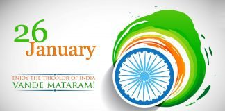 26 january Happy Republic Day Message, Wallpaper, Status full HD wallpaper special salute