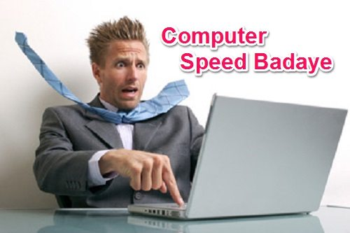 Computer ki speed badaye 300% in tips ki madad se