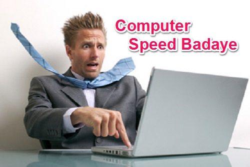 Computer ki speed badaye 300% in tips ki madad se