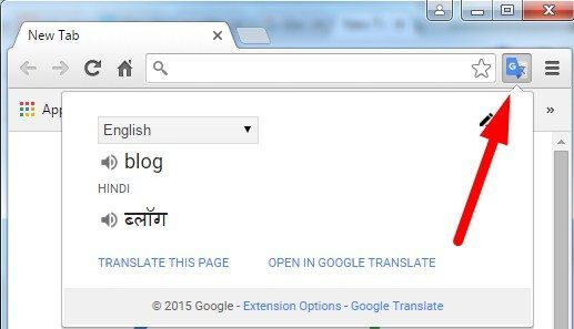 Extension ka icone is trha rahega google translate ka