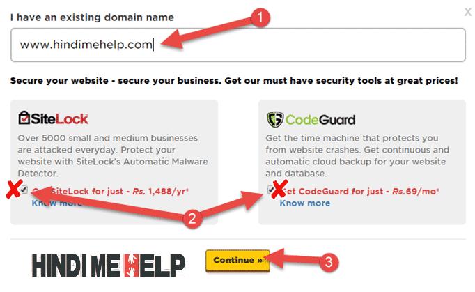 apna domain name dalne ke baad contunue par click kare