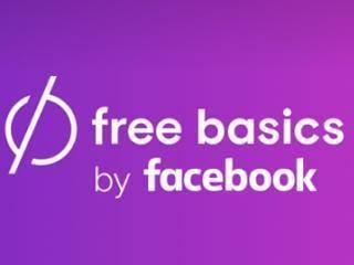 free basic by facebook kya hai