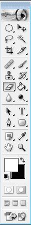 Phtoshop ke Tools ki basic jnkari hindi em