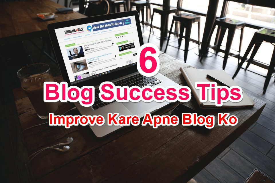 New Blog Ko Improved Karne Ke 6 Excellent Tarike in hindi