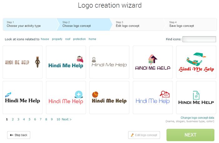 logaster se logo banaye site ke liye
