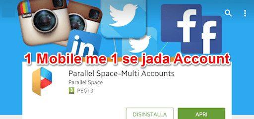 1 Phonne me 2 WhatsApp, 2 Facebook, 2 Twitter Chalaye [New Trick]
