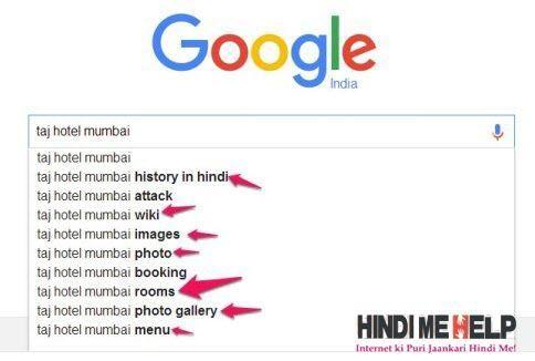 google me kuch bhi search karke uski jankari pa sakte hai