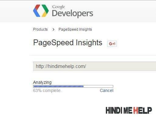 google me page ki speed ko test kare