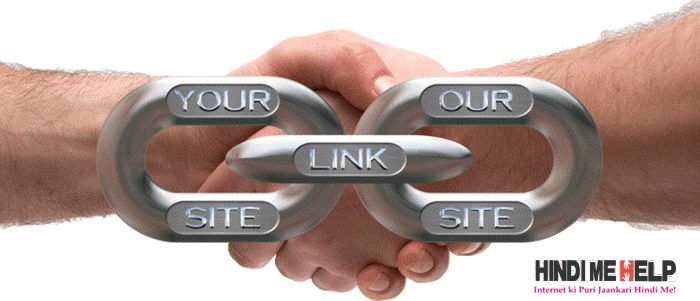 link exchange kare dusre ache blog se