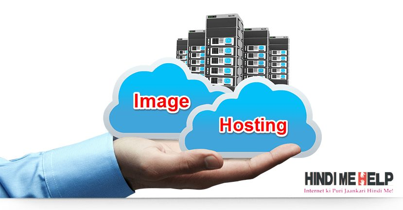 Free Photo Hosting Sites jaha par Apne Photos Upload kar Sakte hai
