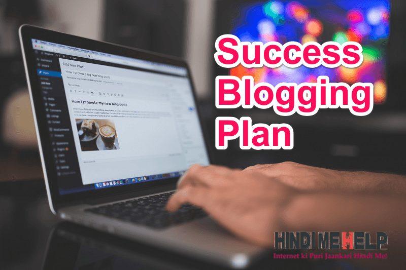 Perfect Planning Ke Sath Popular Blog Kaise Banaye uski Puri Jankari
