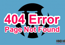 Wordpress 404 Error, Page Not Found kaise Tikh Kare [Redirection plugin]