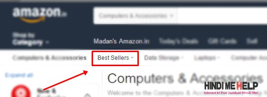 best selller select kare amazone par