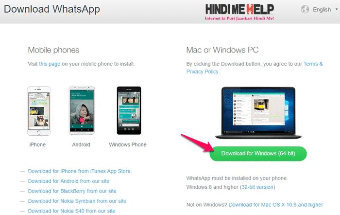 WhatsApp Desktop App Windows or OS X ke liye [Whatsapp